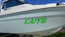 KAIYUは陸奥湾で準備中です。