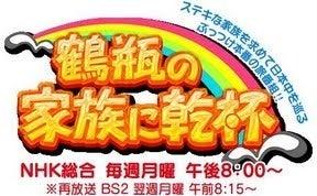NHKテレビロゴ番組コレクション ...