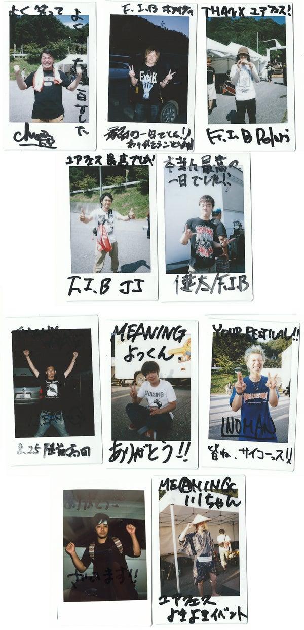 $ユアフェス(YOUR FESTIVAL)のブログ