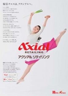 $浅見由紀子オフィシャルブログ「Yukko's Smile Diary」Powered by Ameba-image
