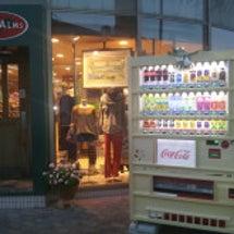 コカ・コーラ自動販売…