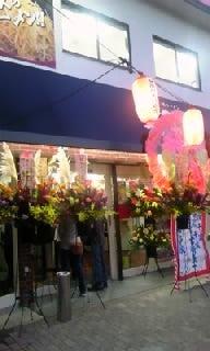 横浜(神奈川)ラーメンランキング-131002_1734~020001.jpg