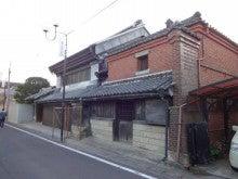 自遊人・永井昭夫のブログ