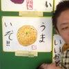 梨の配達が終了の画像