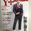 Y+KANSAI 発売してます!!の画像
