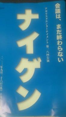アドレスは☆Wonder land ☆-131002_2329~01.jpg