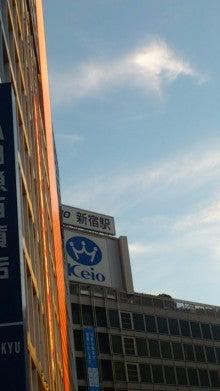 アドレスは☆Wonder land ☆-131002_1702~01.jpg