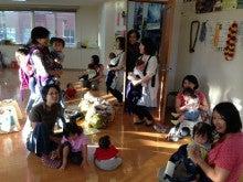 キッズゴスペル&子連れママゴスペル「ネバーランド」音楽と英語に溢れる楽しい親子ライフを♪ [東京]-ベビーコミュニティ