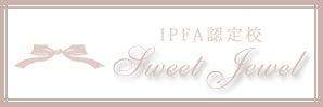 Sweet Jewel=スウィートジュエル=プリザーブドフラワー         スクール& ショップ  東京都町田市小山ヶ丘多摩境南大沢