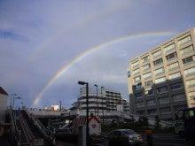 2013-10-02 虹