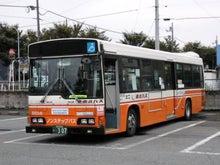 東武バスウエスト坂戸営業所