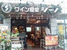 【飲食店コンサルタントの独り言】~繁盛飲食店になるのは難しくない!~