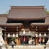 神戸 湊川神社(楠公さん)の画像