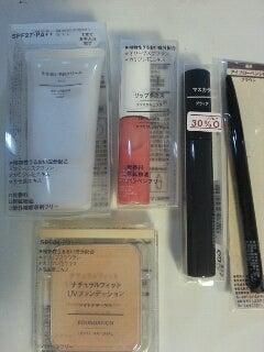 3大コンビニのおすすめプチプラ基礎化粧品&ネイルを紹介 無印・コーセー・