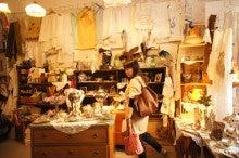 $+  +神戸の大学でファッションを学ぼう+  +-古着屋