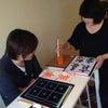 書道教室(はぐほぐサロン)の画像