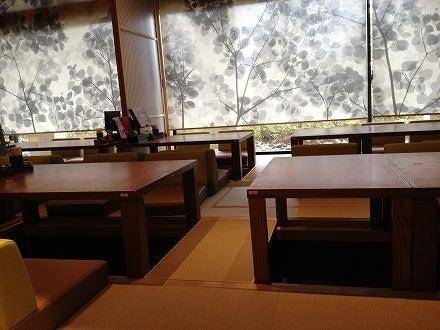 尼崎 蓬川温泉 みずきの湯
