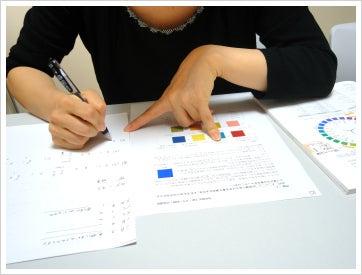 足立区北千住・カラー教室ハルモニア・カラー初心者~カラー検定取得まで-色彩検定3級「カラー問題」対策講座