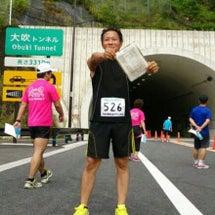 熊野古道マラソン