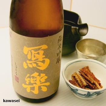 写楽純米吟醸