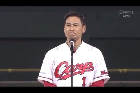 引退 前田 試合 智徳