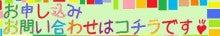【愛知】とにかく楽しく!笑顔でベビマ☆MIKIOのときお【豊橋】親子のサークル ぐるんぱ【豊川】
