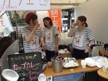 $福岡のワインカフェ「LIVING D」のブログ