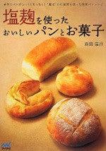 $川島令美 オフィシャルブログ『RemiLog』 by アメーバブログ