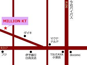 $今治市のネイルサロンMILLION KT-MAP