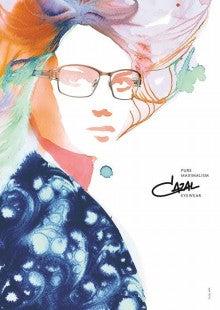 【メガネのトミタ】ブログ