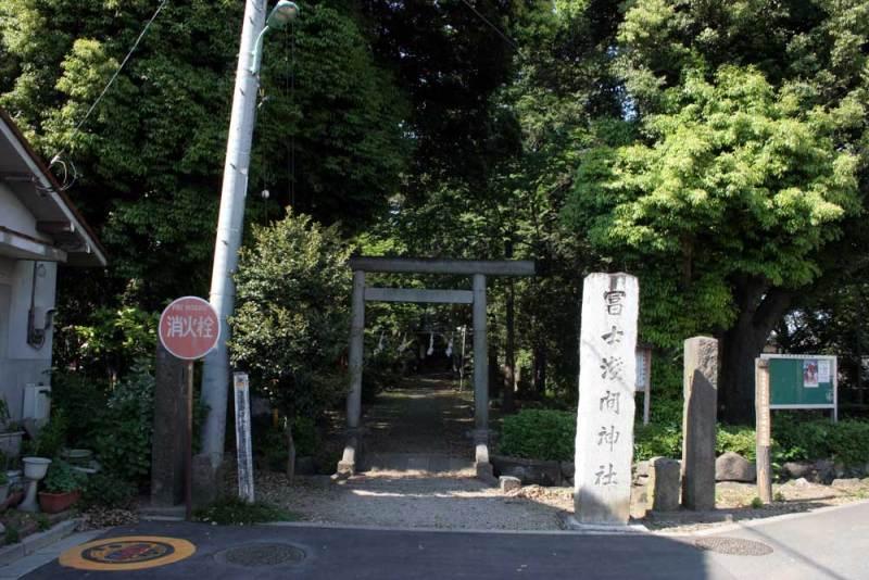 深谷城/富士浅間神社