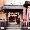 坂本龍馬も参拝した土佐稲荷(岬神社)の画像
