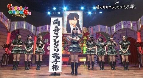 1139.SKE48の世界征服女子SEASON2(10/2) | Always Going My Way