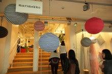 $+  +神戸の大学でファッションを学ぼう+  +-マリメッコ