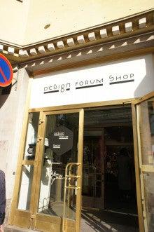 $+  +神戸の大学でファッションを学ぼう+  +-デザインフォーラムショップ