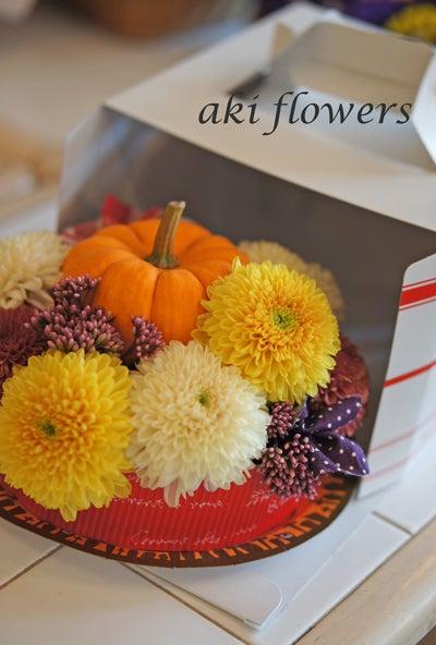 AKI FLOWERS