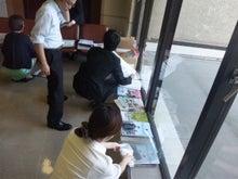 海星学院ウラ日記-SH3I0170.jpg