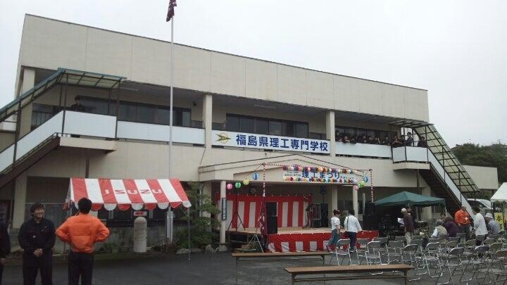 福島県理工専門学校