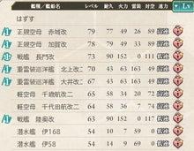 グラナドの金策-艦これ 10/7