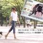 愛犬と遊園地♪美散歩…