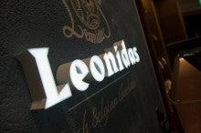 $NOGUCHI工芸 ブログ-Leonidas02