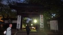 彩喜(Saki)の、喜びを彩るブログ。・:*:・゚☆・: