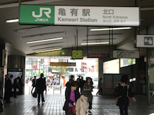 ジャパンカフェスクール・ジャパンバーテンダースクールのブログ