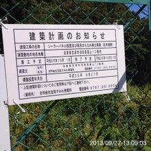 $テルゾーの発電所日記