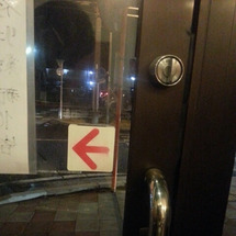 入り口は横開き