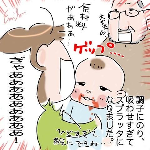 授乳 痛い ち 首