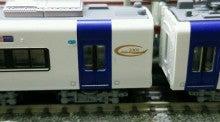 トトロの乗り物事典-DSC_0710.JPG