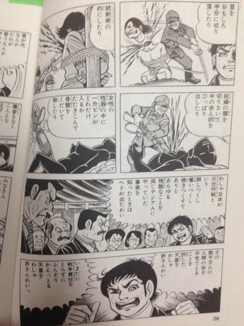 なん ゲン は j だし の 『はだしのゲン』とかいう誰も結末を知らない漫画「画家を目指して上京エンドや」「第二部はよ」「作中の強さランキングTOPが麦なのようわかっとる」