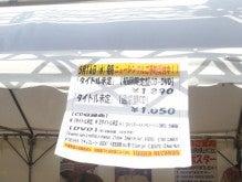 木村TOWN