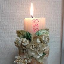 記念日(*^_^*)